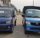 Bán xe tải nhỏ veam pro 990kg đời 2018, thùng dài 2.6m, giao xe tận nhà, hỗ trợ trả trước 50tr nhận xe giá 230 triệu tại Tp.HCM