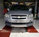 Bán nhanh Captiva 2008 LTZ Bạc, xe chính chủ mua mới sử dụng đến giờ giá 299 triệu tại Tp.HCM