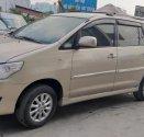 Thu xe cũ   Innova 2013 MT , giá bán  530tr ,  có thương lượng ,  BH 1 năm giá 530 triệu tại Tp.HCM
