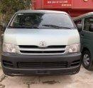 Cần bán xe Toyota Hiace năm sản xuất 2008, màu bạc, 260tr giá 260 triệu tại Vĩnh Phúc