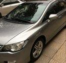 Cần bán lại xe Honda Civic sản xuất năm 2007, màu bạc, xe nhập  giá 345 triệu tại Hà Nội