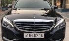 Bán xe Mercedes C250 Exclusive 2017, màu đen