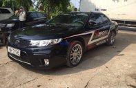 Cần bán Mitsubishi Airtek đời 1995, màu đen, nhập khẩu nguyên chiếc, 215 triệu giá 215 triệu tại Hà Nội