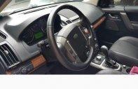 Cần bán lại xe LandRover LR2 đời 2011, màu bạc, nhập khẩu nguyên chiếc còn mới giá 1 tỷ 650 tr tại Hà Nội