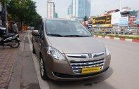 Bán Luxgen 7 MPV đời 2013, màu nâu, nhập khẩu giá cạnh tranh giá 690 triệu tại Hà Nội