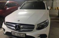 Cần bán Mercedes 300 đời 2016, xe đẹp như mới giá 2 tỷ 80 tr tại Hà Nội