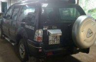 Bán JRD Daily II năm 2007, màu đen xe gia đình giá 120 triệu tại Tây Ninh