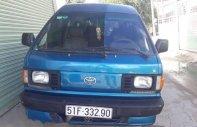 Bán xe Toyota Liteace 1.5MT đời 1987 xe gia đình, 79tr giá 79 triệu tại Tp.HCM