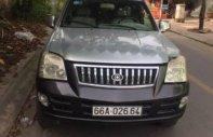 Bán Isuzu Soyat sản xuất 2007, màu xám, giá chỉ 120 triệu giá 120 triệu tại Tp.HCM