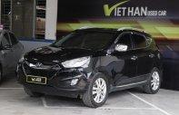 Bán ô tô Kia Carens SX 2.0MT đời 2011, màu đen, giá chỉ 338 triệu giá 338 triệu tại Tp.HCM