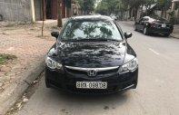 Cần bán lại xe Honda Civic sản xuất 2007, màu đen, giá chỉ 275 Triệu giá 275 triệu tại Hải Dương