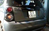Cần bán Kia Morning đời 2010, 255tr giá 255 triệu tại Bình Phước