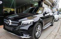 Cần bán Mercedes năm 2016, màu đỏ giá 1 tỷ 450 tr tại Hà Nội