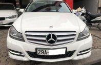Xe Cũ Mercedes-Benz C 200 2011 giá 683 triệu tại Cả nước