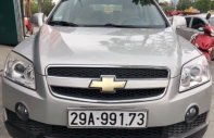 Bán Chevrolet Captiva LT đời 2008, màu bạc giá 300 triệu tại Hà Nội