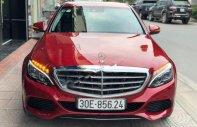 Bán Mercedes C250 Exclusive sản xuất năm 2017, màu đỏ giá 1 tỷ 439 tr tại Hà Nội