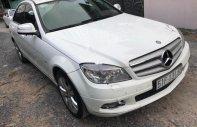 Bán xe Mercedes C230 sản xuất năm 2007, màu trắng giá 450 triệu tại Tp.HCM