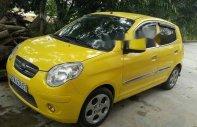 Bán Kia Morning năm 2012, màu vàng còn mới, 150tr giá 150 triệu tại Nghệ An