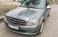 Xe Cũ Mercedes-Benz C KW204 AVANGAZ 2007 giá 445 triệu tại Cả nước