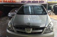 Cần bán lại xe Toyota Innova G sản xuất 2007, màu bạc, giá chỉ 350 triệu giá 350 triệu tại Hà Nội