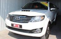 Bán xe Toyota Fortuner G đời 2016, màu trắng, hỗ trợ tài chính tối đa giá 940 triệu tại Tp.HCM