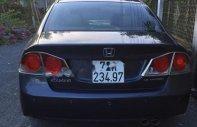 Bán Honda Civic năm sản xuất 2007, màu đen   giá 312 triệu tại BR-Vũng Tàu