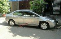 Cần bán xe Honda Civic 1.8MT sản xuất năm 2008, màu bạc, giá tốt giá Giá thỏa thuận tại Lâm Đồng