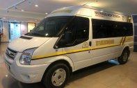 Bán Transit Medium 2016 xe trường học chở học sinh, mới đi 32.000km giá 675 triệu tại Tp.HCM