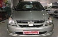 Xe Cũ Toyota Innova 2.0MT 2007 giá 365 triệu tại Cả nước