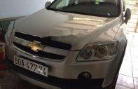 Cần bán gấp Chevrolet Captiva sản xuất 2008, giá tốt giá 450 triệu tại Đồng Nai