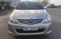 Xe Cũ Toyota Innova G 2012 giá 445 triệu tại Cả nước