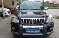 Xe Cũ Toyota Land Cruiser GX 2008 giá 785 triệu tại Cả nước