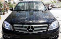 Cần bán xe Mercedes C200 Avantgarde năm sản xuất 2008, màu đen, giá 445tr giá 445 triệu tại Hà Nội