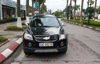 Bán Chevrolet Captiva đời 2008, màu đen chính chủ giá cạnh tranh giá 295 triệu tại Hà Nội
