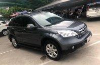 Cần bán gấp Honda CR V sản xuất 2010, 625 triệu giá 625 triệu tại Hà Nội