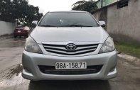 Xe Cũ Toyota Innova G 2011 giá 385 triệu tại Cả nước