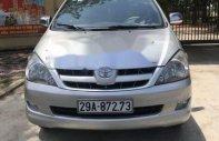 Bán xe Toyota Innova 2.0G đời 2007, màu vàng cát giá 365 triệu tại Hà Nội