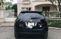 Cần bán gấp Nissan Murano năm sản xuất 2007, màu đen, nhập khẩu chính chủ giá 435 triệu tại Hà Nội