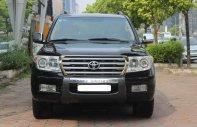 Xe Cũ Toyota Land Cruiser 4.7 V8 2008 giá 1 tỷ 820 tr tại Cả nước