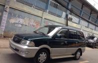 Toyota Zace 1.8MT - 2006 Xe cũ Trong nước giá 287 triệu tại Tp.HCM
