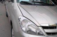Bán Toyota Innova G năm 2006, màu bạc xe gia đình giá 334 triệu tại Quảng Ngãi