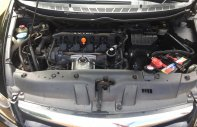 Cần bán Honda Civic 2007 màu đen, số sàn giá 330 triệu tại Bình Phước