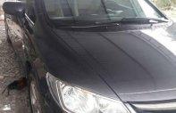Bán xe Honda Civic đời 2008, màu xám, giá tốt giá 320 triệu tại Tp.HCM