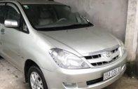 Bán Toyota Innova G năm sản xuất 2007, màu bạc xe gia đình, giá tốt giá 338 triệu tại Tp.HCM