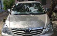 Cần bán gấp Toyota Innova năm 2011 còn mới giá 455 triệu tại Bình Dương