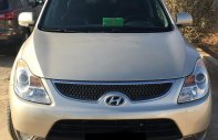 Nhà cần bán Huyndai Veracuze sản xuất 2007, bản full V6 giá 495 triệu tại Tp.HCM