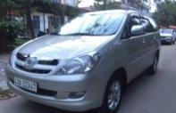 Bán Toyota Innova G sản xuất 2007, màu bạc  giá 320 triệu tại Đà Nẵng