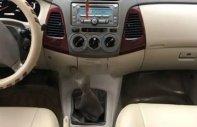 Cần bán xe Toyota Innova năm sản xuất 2006, màu bạc giá 360 triệu tại Tây Ninh