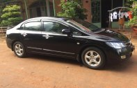 Xe Cũ Honda Civic 1.8MT 2007 giá 320 triệu tại Cả nước