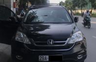 Bán ô tô cũ Honda CR V 2.0 AT đời 2011, màu đen giá 615 triệu tại Hà Nội